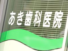 """患者さんとの""""心のバリアフリー""""をめざして01"""